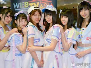 """AKB48チーム8、選抜総選挙で台風の目になるか!?""""次世代""""メンバー達が全力アピール<モデルプレスインタビュー>"""