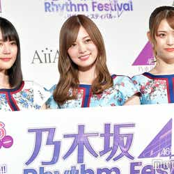 生田絵梨花、白石麻衣、松村沙友理(C)モデルプレス