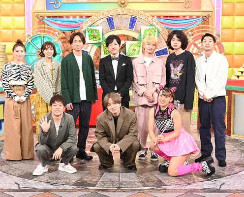 二宮和也&櫻井翔、嵐活動休止後テレビ初共演 「ニノさんSP」で抜群コンビネーション発揮