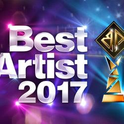「ベストアーティスト2017」全出演者発表 亀と山P・中丸雄一&Snow Man、SixTONES…