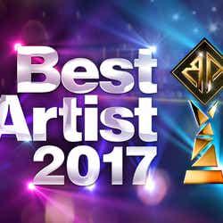 モデルプレス - 「ベストアーティスト2017」全出演者発表 亀と山P・中丸雄一&Snow Man、SixTONES…