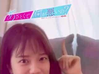 弘中綾香アナ、あざと可愛い「どうにかなりそう」ダンスにファン悶絶「中毒性がすごい」