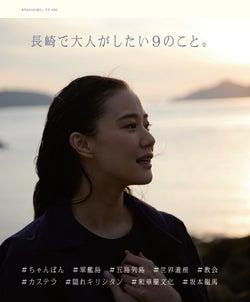 蒼井優/「FRaU」2月号より(画像提供:講談社)
