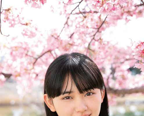 櫻坂46山崎天、桜バックにフレッシュな制服姿披露