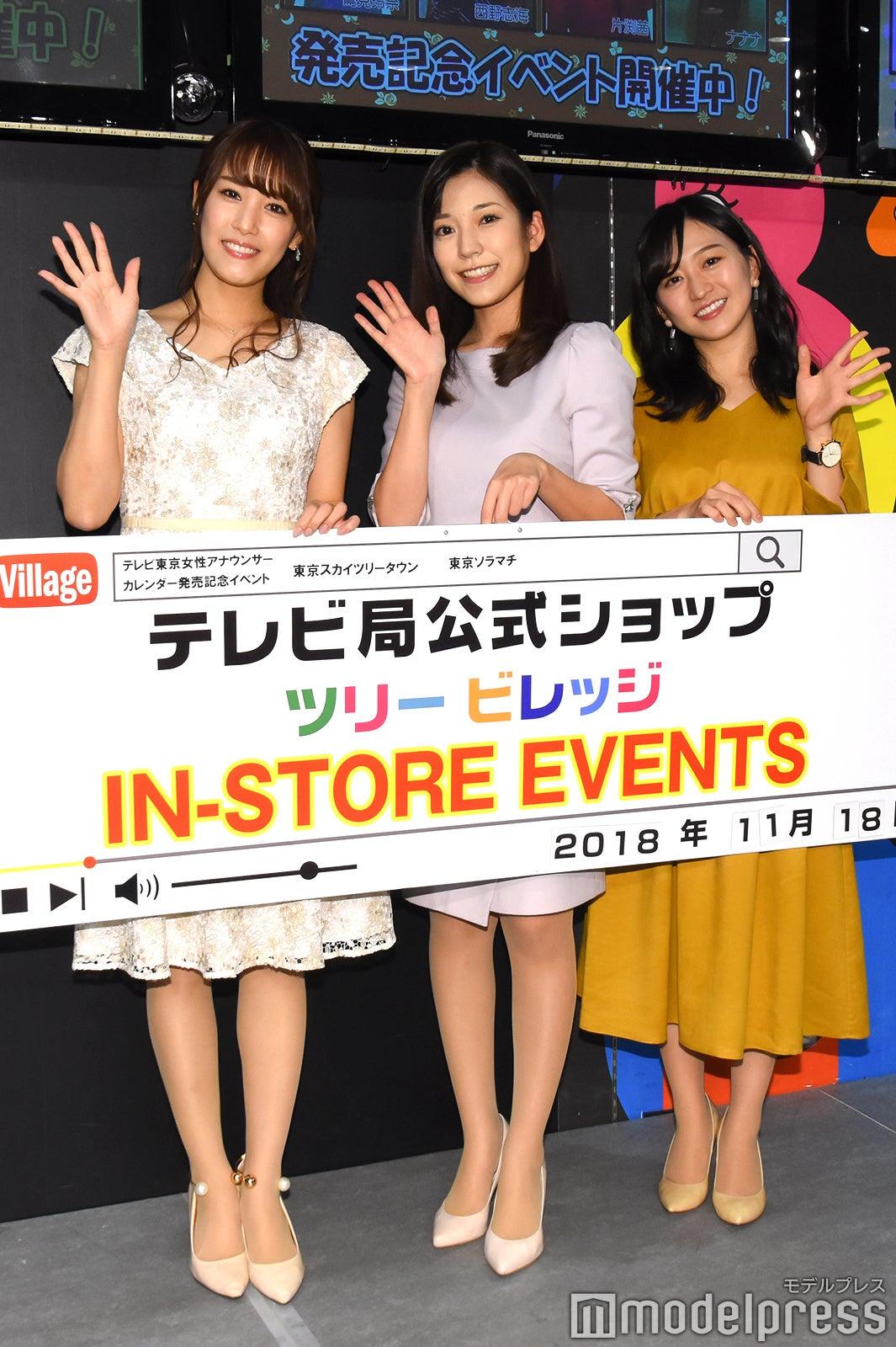 【テレ東】片渕茜 Part3【子リス】 YouTube動画>1本 ->画像>189枚