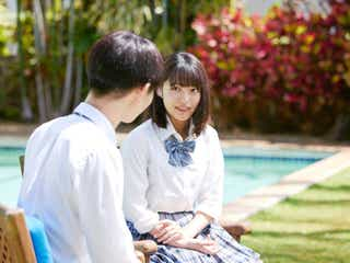 【注目の人物】「今日好き」恋愛経験ゼロ・超ピュアな姿が話題に J☆Dee'Z・Nonoをもっと知りたい