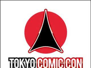 「東京コミコン2020」12月5日(土)のみのSPECIAL生配信LIVEステージでスペシャル抽選プレゼントが