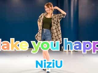 後藤真希、NiziUダンスカバーが話題「キレキレ」「さすがエース」