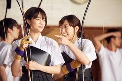 広瀬すず、森川葵(C)河原和音/集英社 (C)2017 映画「先生!」製作委員会