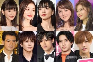 「世界で最も美しい顔&ハンサムな顔100人」今年は一般からの推薦を受付<過去にランクインした日本人の顔ぶれ>