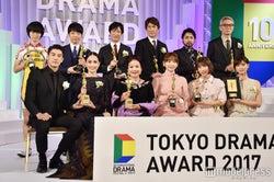 「東京ドラマアウォード2017」授賞式 (C)モデルプレス