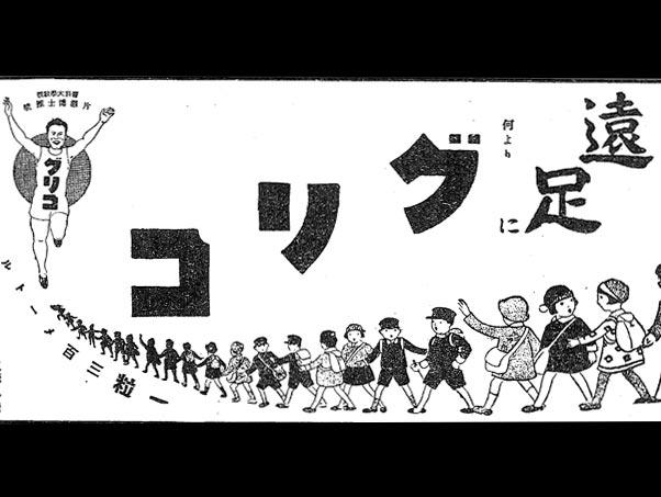 「様」の漢字の書き順は変わったのか・15 ...