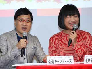 南キャン山里亮太、結婚バブルで仕事増加 妻・蒼井優は「基本全部見ている」