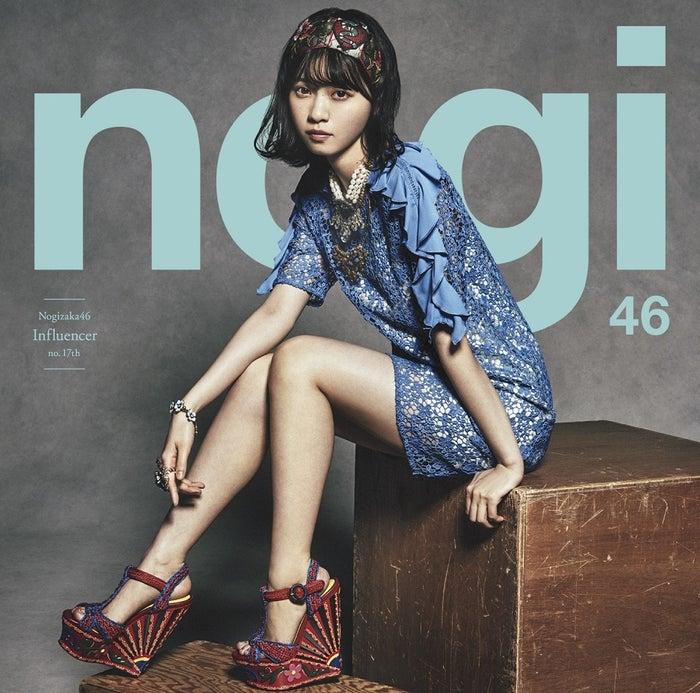 乃木坂46・17thシングル「インフルエンサー」Type-B(提供画像)