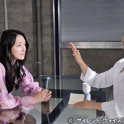 名バイプレイヤー堀内敬子、霊能者役で栗山千明&白洲迅を翻弄『サイレント・ヴォイス』