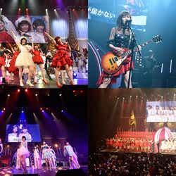 <ライブレポ/セットリスト>「第6回 AKB48紅白対抗歌合戦」(C)AKS