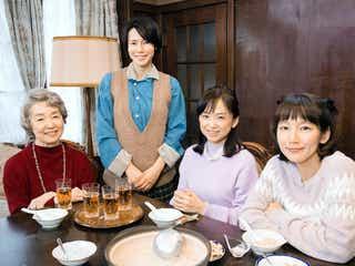 吉岡里帆、ダメ男に甘いOLに 中谷美紀&永作博美らと共同生活<あの家に暮らす四人の女>