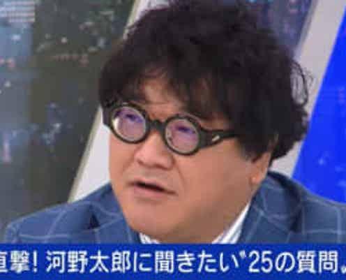 河野太郎がスタジオ生出演、カンニング竹山「SNS見ていますよ。『国民と距離が近いんだな』と思っている」