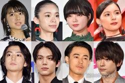 吉沢亮・平手友梨奈・伊藤健太郎ら8人が「第42回日本アカデミー賞」新人俳優賞に