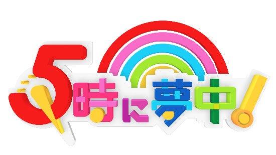 稲垣吾郎「5時に夢中!」緊急生出演へ(提供画像)