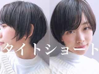 【可愛い前髪の作り方】前髪セットに苦戦している人に試してほしい3つのポイント