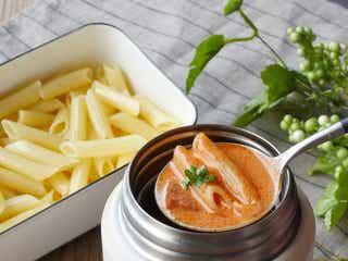 【スープジャーほっとランチ】「トマトクリームペンネ」の作り方