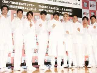 劇団EXILE、初の全メンバー出演舞台の実現に喜び!