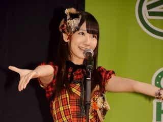 AKB48柏木由紀、メンバー2名の脱退に「率直に寂しい」