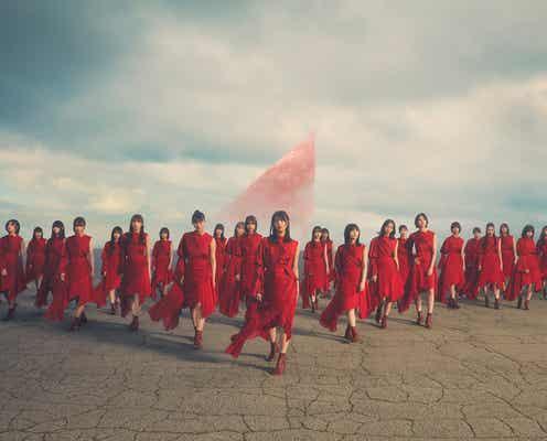 櫻坂46、メンバー個人の新ビジュアル公開 森田ひかるセンター楽曲のラジオ初OAも決定