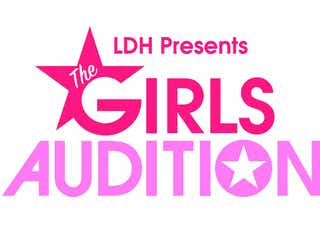 LDH「THE GIRLS AUDITION」各部門グランプリの活動は?新情報解禁