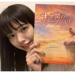 モデルプレス - 「オオカミちゃん」で話題の鈴木ゆうか「4分間のマリーゴールド」出演報告 横浜流星に恋?