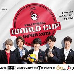 ジャニーズWEST「ワールドカップバレー」ポスタービジュアル解禁