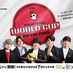 「FIVBワールドカップバレーボール2019」ジャニーズWESTポスタービジュアル(C)フジテレビ