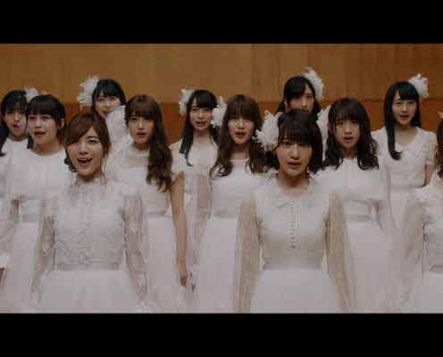 """AKB48史上""""最も泣ける""""新曲全貌公開 メンバーも「姿を見るだけで涙が出てしまう」<MV・アー写・ジャケ写>"""