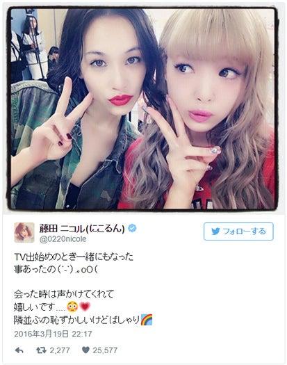 水原希子(左)との2ショットを公開/藤田ニコルTwitterより