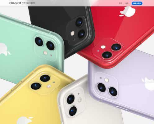 「iPhone 11」正式発表 11 Pro/11 Pro Maxは3眼カメラ搭載 発売日・価格は?<スペックまとめ>