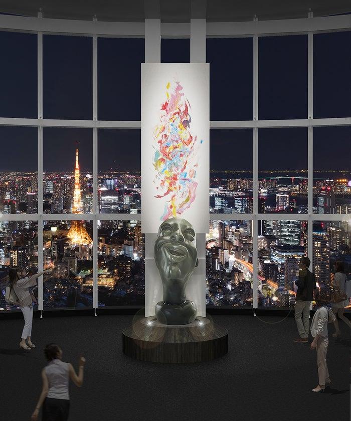 『FREESTYLE 2020 大野智 作品展』エントランスイメージ(C)FREESTYLE 2020 SATOSHI OHNO EXHIBITION