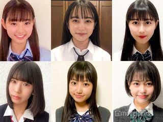 <速報>日本一かわいい高校一年生「高一ミスコン2020」中間結果発表 上位6人