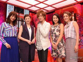 DAIGO「恋ってすばらしい」浅田舞、SHELLYらと恋愛トーク