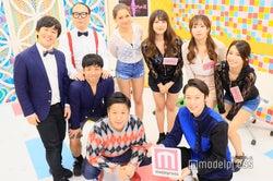 (前列左から)川島章良、金田哲(後列左から)有馬徹、太田隆司、たかし、ゆきぽよ、御子柴かな、日野麻衣、戸田れい (C)モデルプレス