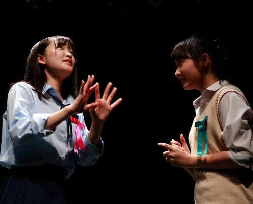 岩佐真悠子・賀集利樹らも登場 プラチナムプロダクション「劇団0話」旗揚げ公演閉幕