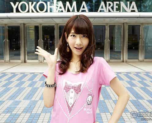 柏木由紀、AKB48初の快挙「ナンバーワンを目指す」
