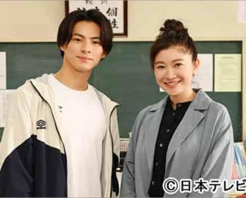 篠原涼子、平野紫耀らを支える学校司書役で「生徒が人生をやり直せる学校」に出演。「コミカルなシーンを担うキャラクター」