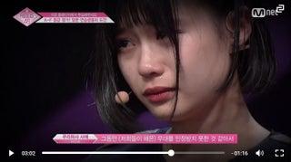 「PRODUCE48」日本人メンバー号泣続出…日韓アイドル文化の違い浮き彫りに