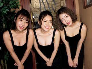元AKB48「焼肉IWA」内田眞由美&橋本耀&相笠萌、裸エプロンで接客