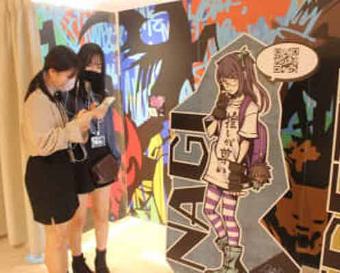 「すばせか」の渋谷をリアルの渋谷で体験! 「新すばらしきこのせかい」×「FIELD WALK RPG」開催