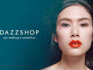 【DAZZSHOP】抜群の発色とツヤ!初のリップスティック誕生