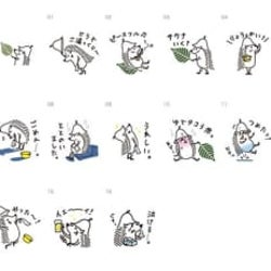 "「SAUNA BROS.」のキャラクター・ピースくん初の公式スタンプが3月7日""サウナの日""に販売開始!"