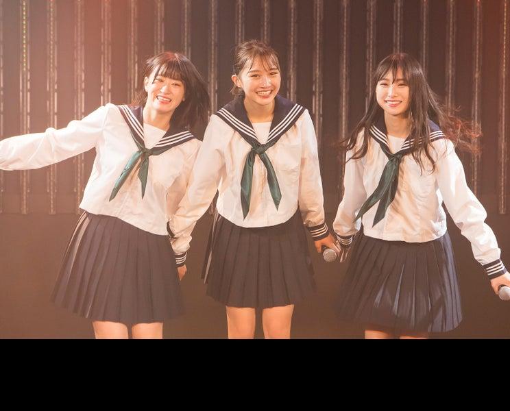 NMB48梅山恋和・上西怜・山本彩加、新ユニット「LAPIS ARCH」結成 単独ライブも発表