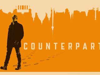 J・K・シモンズが一人二役!陰謀と裏切りのスパイスリラー『カウンターパート2/暗躍する分身』日本初放送